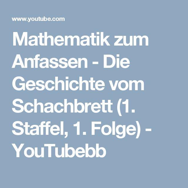 Mathematik zum Anfassen - Die Geschichte vom Schachbrett (1. Staffel, 1. Folge) - YouTubebb