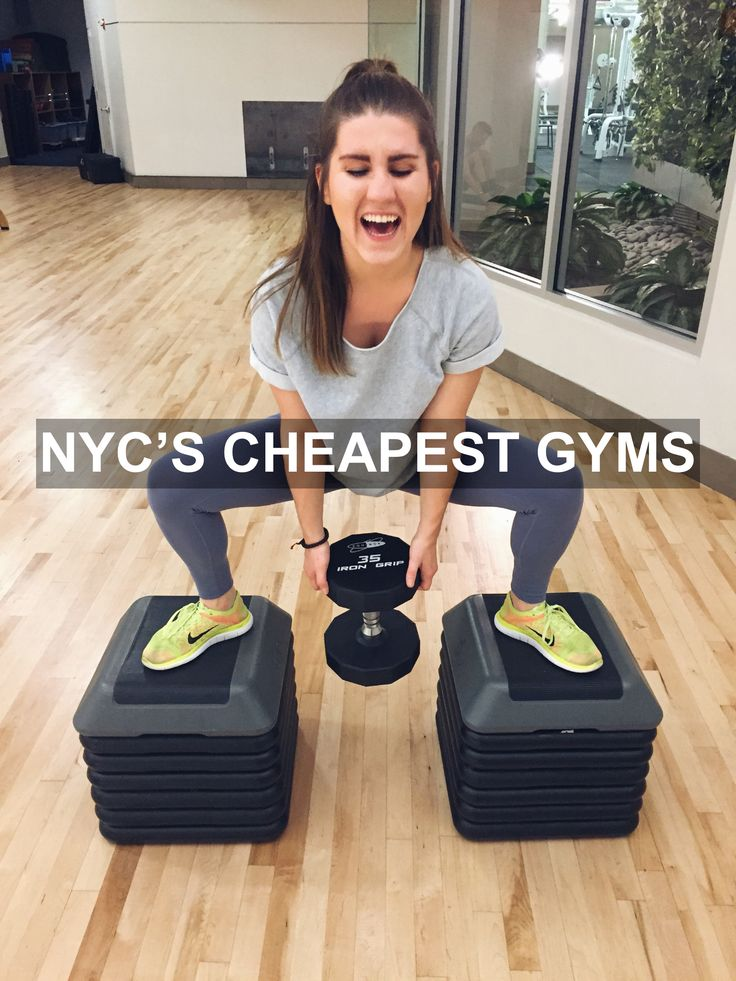 Is your NYC gym membership eating away at your budget? You don't have to cut out the gym entirely. Check out my post on NYC's cheapest gym memberships.
