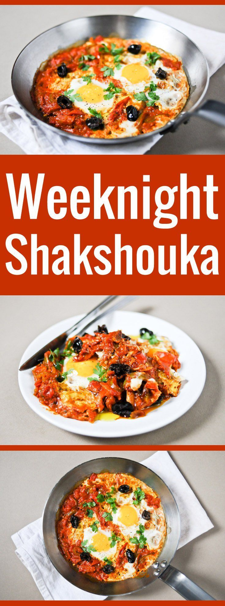 A super easy recipe for shakshuka, a simple and family-style dish of tomatoes stewed with onions, bell peppers and chiles, in which eggs are cooked.