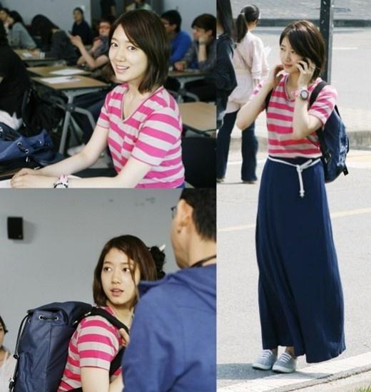 park shin hye always looks good on a skirt