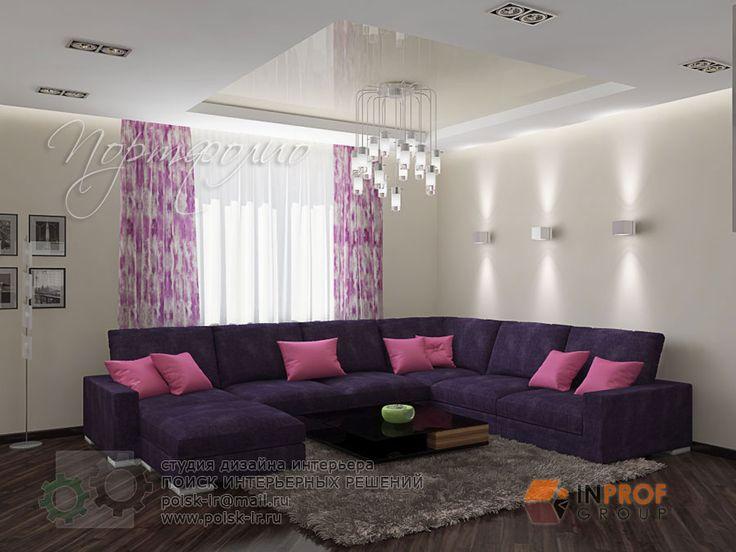 интерьер гостинной фиолетовый - Поиск в Google