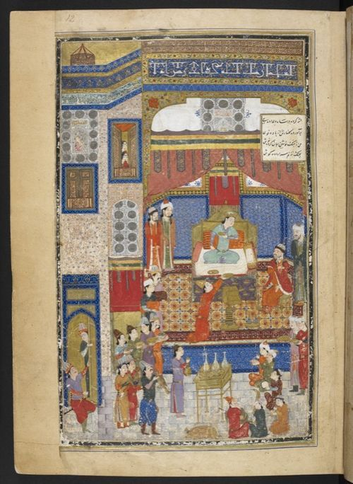 Humay at the court of the Emperor (Faghfūr) of China