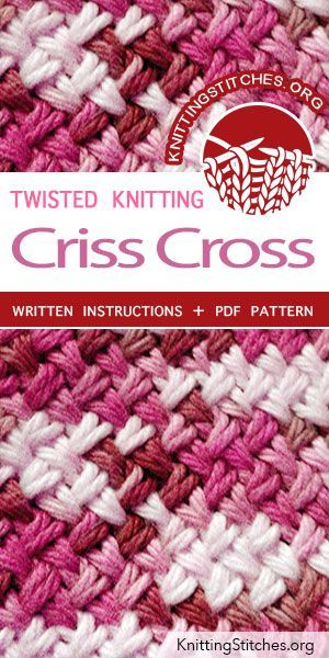 Criss Cross #knittingpatterns