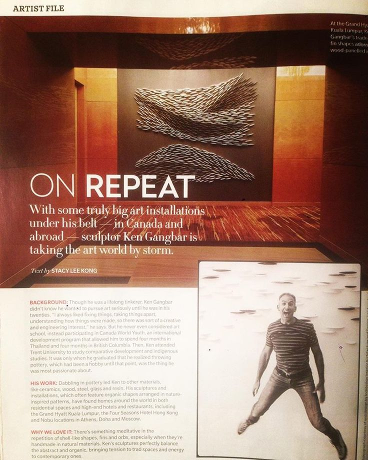 Ken Gangbar Studio is featured in this months House and Home Issue. #GangbarArt #ArtInstallation #HouseAndHome