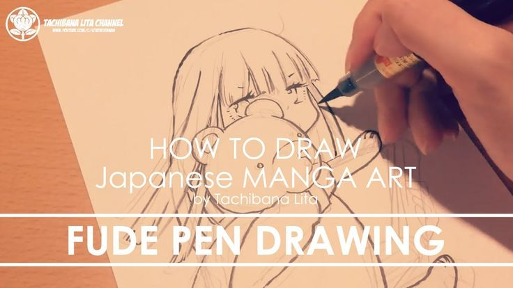 ✔ Fude Pen Drawing - St.1 Inking | How to draw Manga Art 2017.10.27