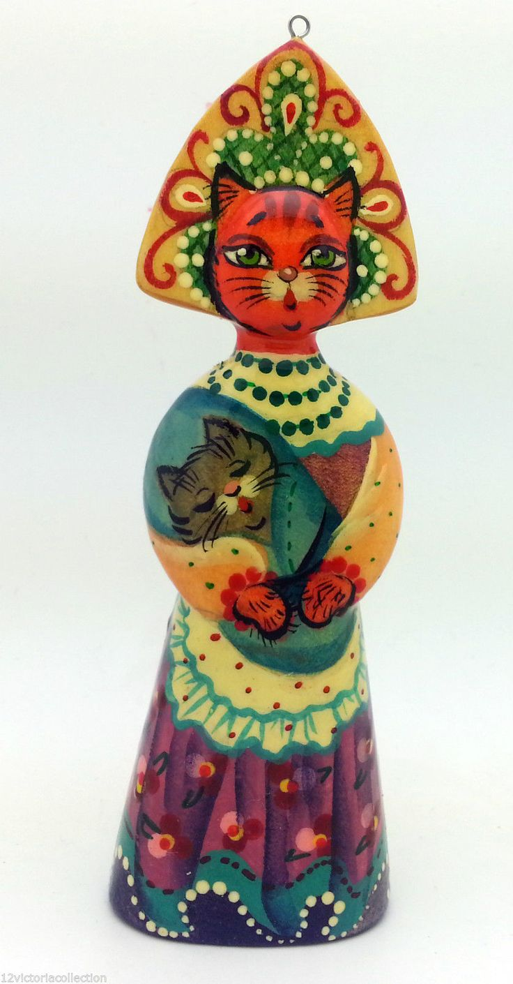 Cat & Kitten Russian Hand Carved Painted Christmas Ornament Nesting Doll  Collect