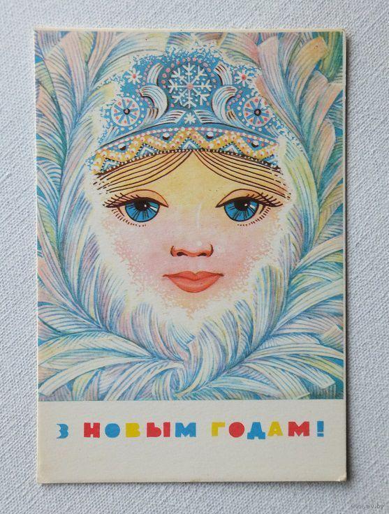 Открытки белорусские
