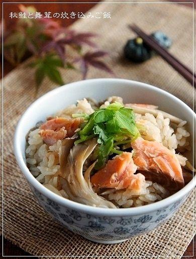 めんつゆで美味♡秋鮭と舞茸の炊き込みご飯