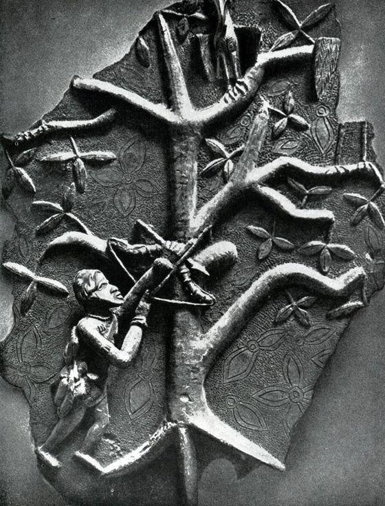 Искусство древней и средневековой Тропической Африки