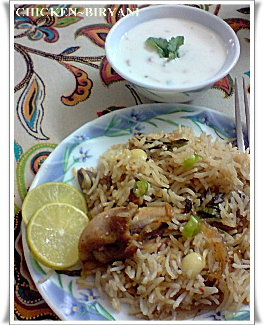A very good Chicken Biryani Recipe!