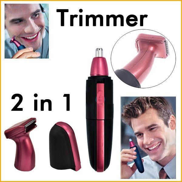 Что надо обязательно брать в отпуск. Триммер для мужчин и женщин. Стричь волосы на теле и лице, привести в порядок прическу. Небольшой прибор решающий множество неприятных моментов.  http://zacaz.ru/products/krasota-fitnes-sport/uhod-za-telom-i-licom/trimmer-dlya-borody/