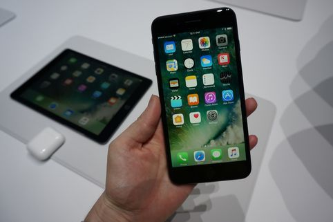 iPhone 7: Release date, UK price, pictures, specs and key features of Apple's new iPhone - Mirror Online