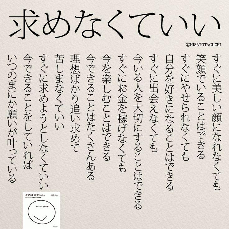 今できることをすれば願いは叶う|女性のホンネ川柳 オフィシャルブログ「キミのままでいい」Powered by Ameba