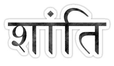 shanti - belső béke