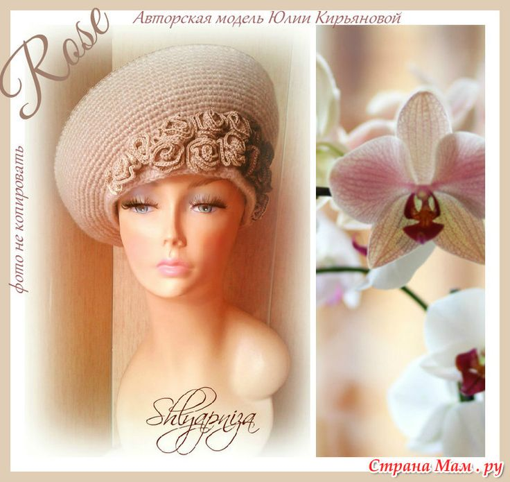 """Мои шляпки из серии """"Розы"""""""