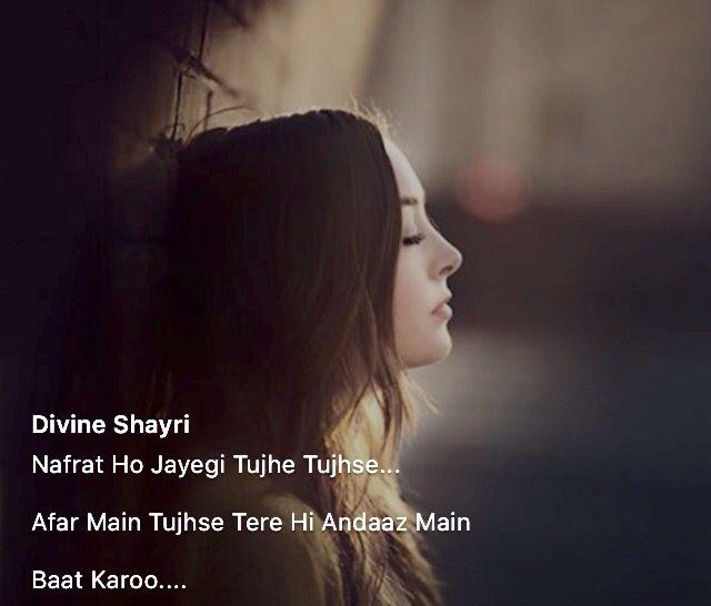 Join Divine Shayri:   #divineshayri  #https://www.facebook.com/DivineShayri #https://www.pin.bbm.com/C002418A8  Share if you like the post