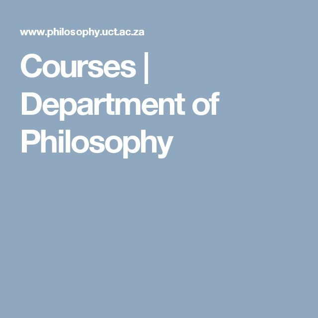 Courses | Department of Philosophy