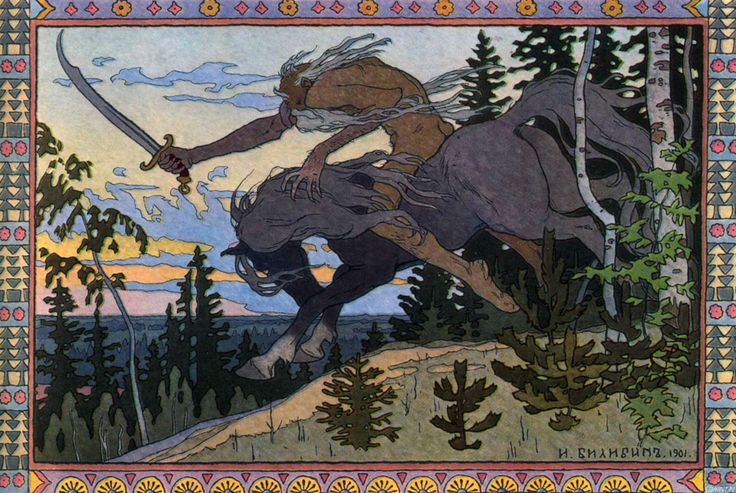 Koschei the Deathless from Marya Morevna 1900