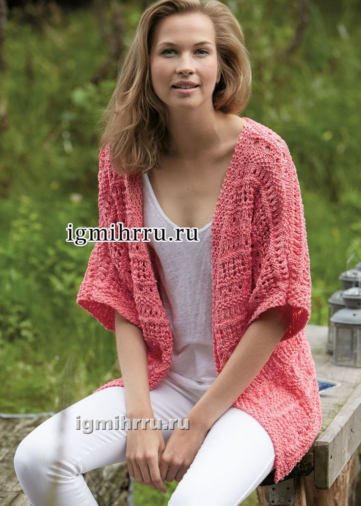 Розовый летний жакет с сочетанием ажурного и жемчужного узоров. Вязание спицами