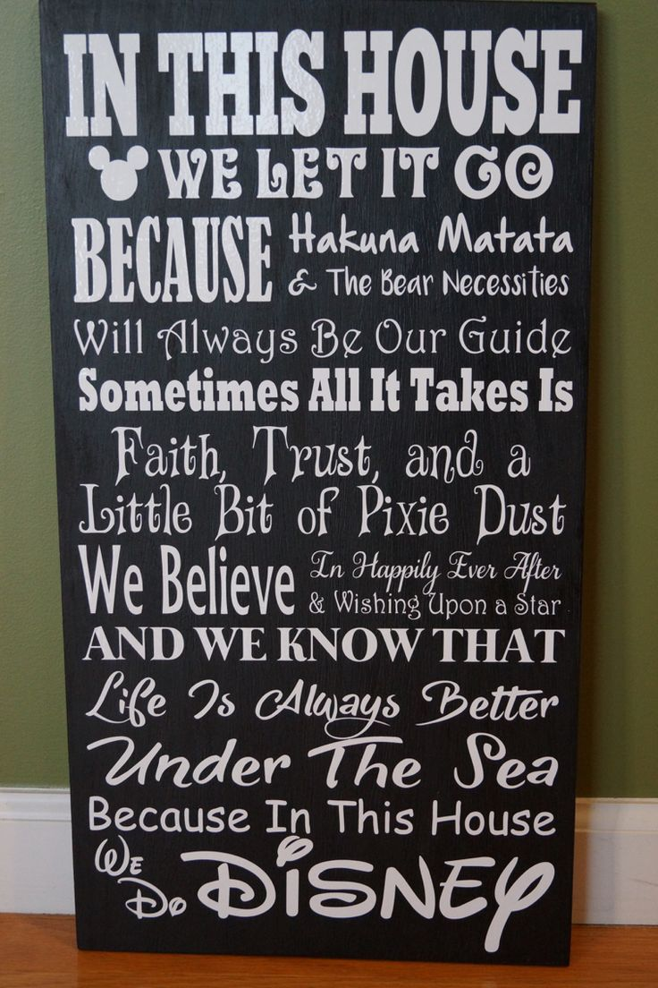 In This House We Do Disney 22x12 Wooden Sign Art