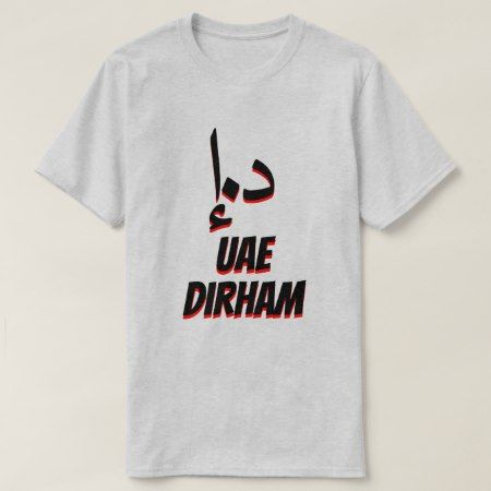 درهم  د.إ. United Arab Emirates dirham grey T-Shirt - tap, personalize, buy right now!