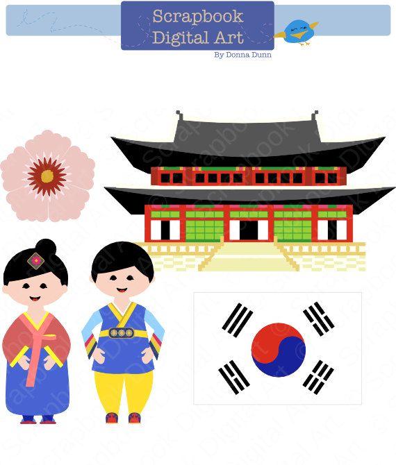 korean clipart - photo #23