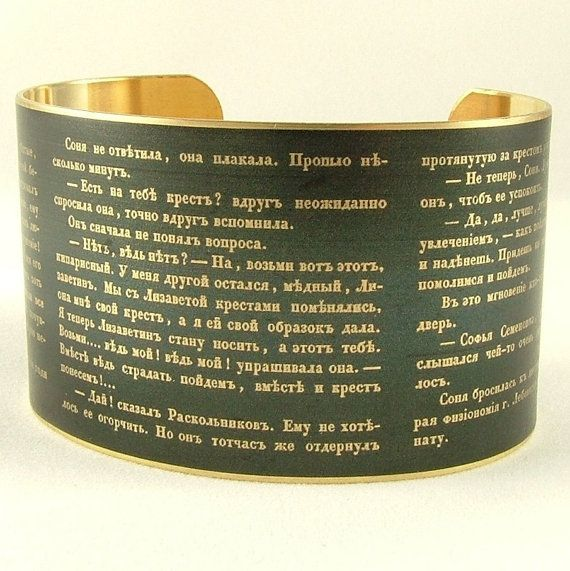 Dostoevsky Russian Literature Crime and by JezebelCharms on Etsy