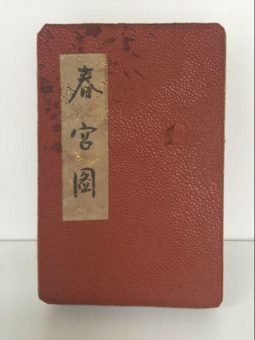 Oosterse erotica Japanse stijl pillowbook - 2de helft van de 20e eeuw  Zes foto's erotische afbeeldingen Japanse pillowbook.Grootte: 19 x 12 cm meer dan een meter lang wanneer uitklapbare.Geregistreerde perceel  EUR 35.00  Meer informatie