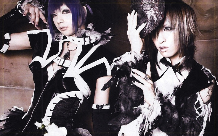 San and Jin ~ Nega