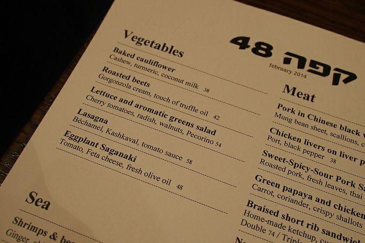 Cafe 48