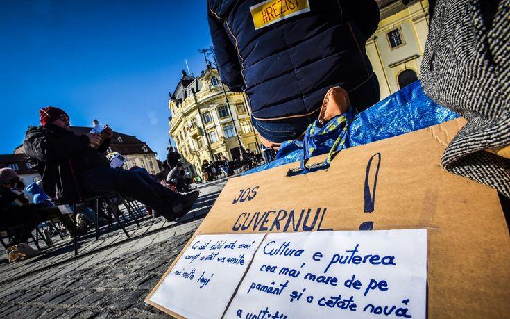 protest prin cultura (49)