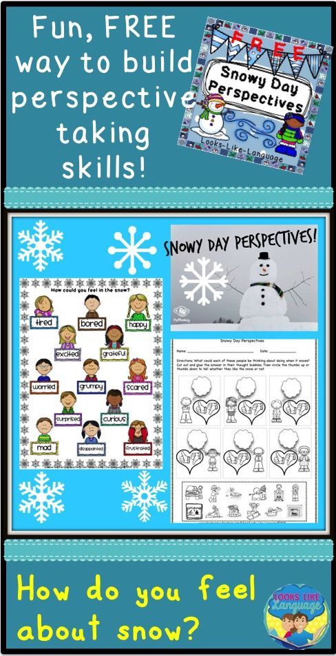 SNOW! Do you love it or hate it? This FREEBIE helps your students learn to take perspectives!
