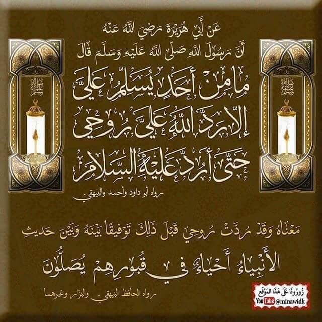 Pin By قدرى جاد On سيدنا محمد رسول الله Hadeeth Pure Happiness Hadith
