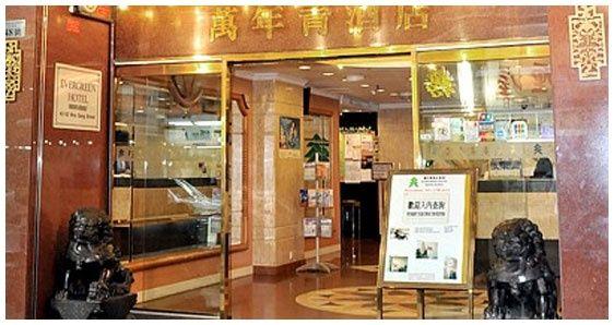 Evergreen Hotel Hong Kong, Kwoloon