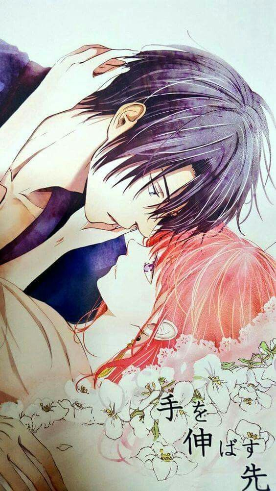 This is what we need. Yona and Hak lying down in a field of flowers then Hak making a move and Yona doing this. MY HEART