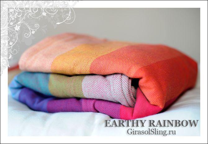 Girasol stripe Earthy Rainbow Wrap