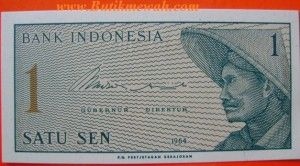 1 Sen banknote from Indonesia from 1964