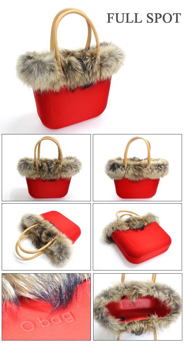 Fullspot O bag in red with fur trim #handbags