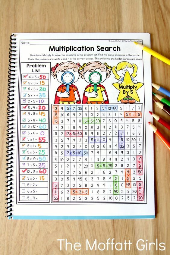 Multiplication Search- Solve the multiplication problem and find the equation in the search.  Such a fun way to practice multiplication facts!
