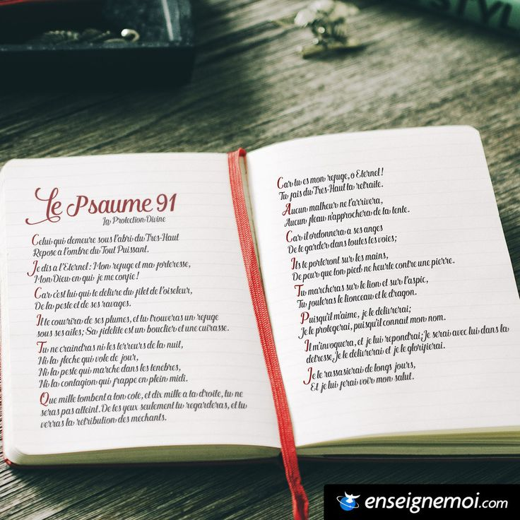 Psaume 91 « Celui qui demeure sous l'abri du Très-Haut Repose à l'ombre du Tout Puissant. Je dis à l'Eternel : Mon refuge et ma forteresse, Mon Dieu en qui je me confie ! Car c'est lui qui te délivre...