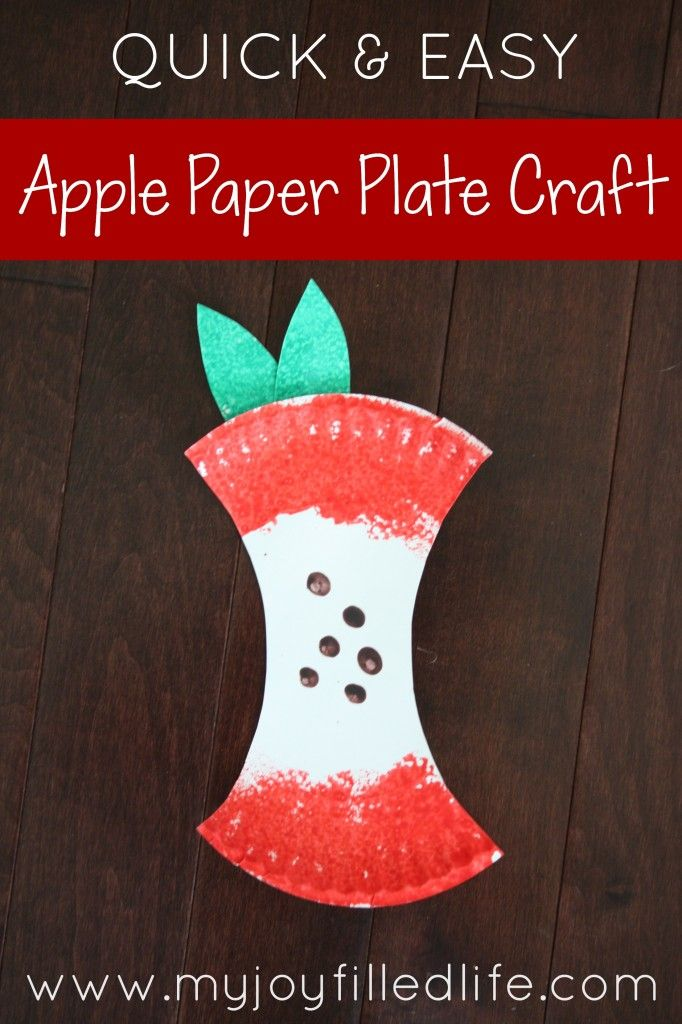 I saw this super cute and super easy apple craft last year in my local wholesale club's (BJs) fall sale catalog and knew I needed to do this with my kiddos sometime.  I saved the catalog so I could refer back to it when the time came, but do you think I could actually find …