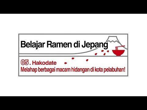 05.Hakodate「Melahap berbagai macam hidangan di kota pelabuhan!」 - YouTube