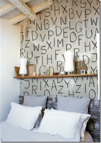 alphabet wall - nursery (theme centered around alphabet, books, maps, galaxy, etc)