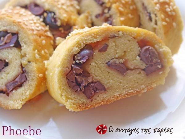 Vegan  mini olive pies #cooklikegreeks #miniolivepies