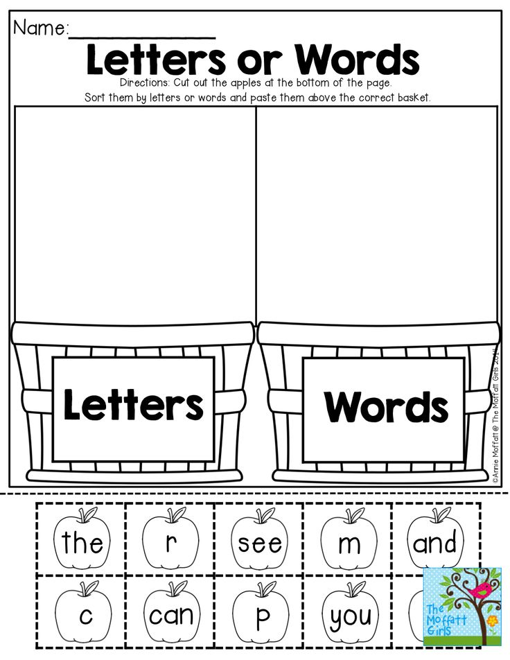 Letters or Word? TONS of Back to School resources!