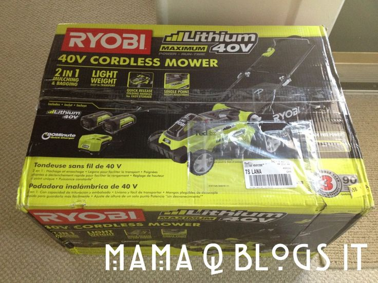 Ryobi Electric Mower {Review & Giveaway}