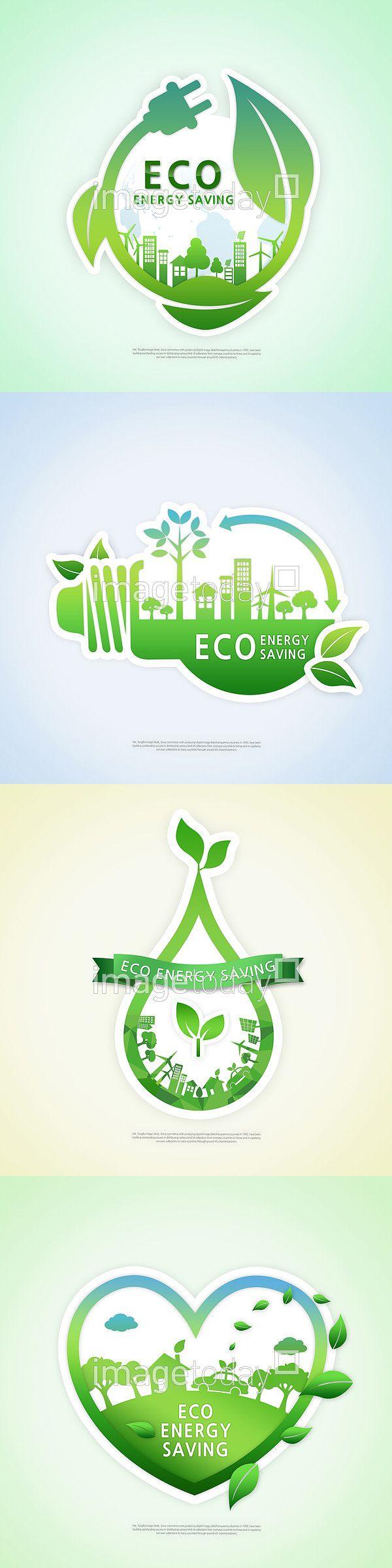 건축물 나무 나뭇잎 문자 사랑 실루엣 심벌 언덕 에너지 영어 자동차 절약 초록색 친환경 페인터 프레임 하트 합성이미지 환경보호 그린 tree…