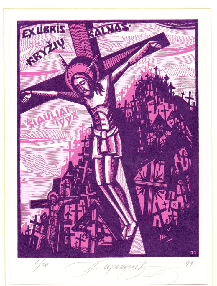 easter on exlibris  / small graphics