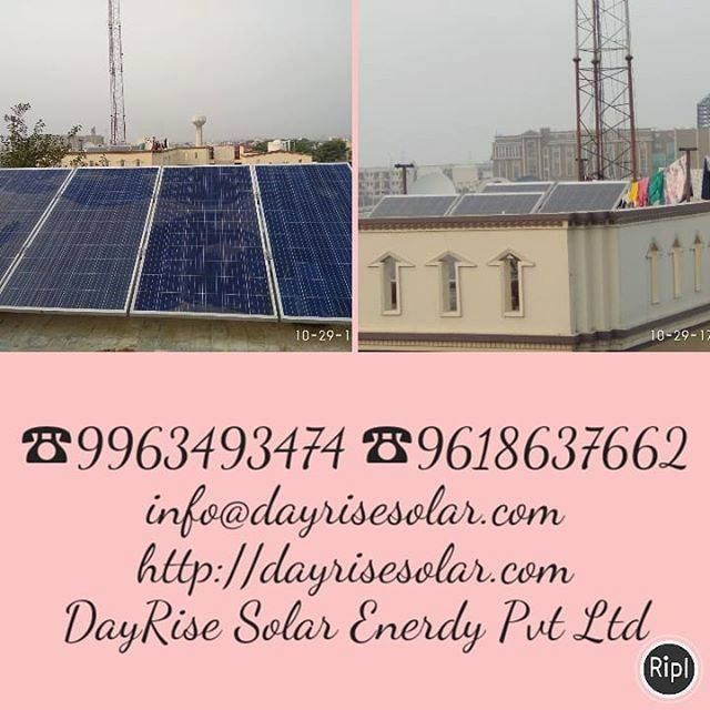 Know About Solar One Kw Solar Produces 4 5 Units Pd One Kw Solar Saves Rs 1000 Pm One Kw Solar Reduces Bill For 25 Yrs One Kw Solar With Images Solar Reduce Bills Sonipat