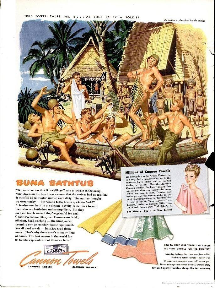 Steamy Homoerotic World War II Towel Ad.